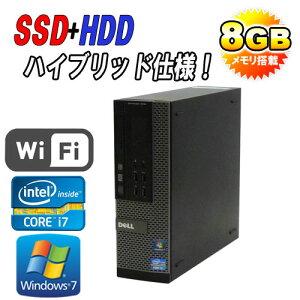 無線LAN対応新品SSD+HDDDELL7010SF/モニタレス(Corei73770(3.4GHz)(メモリー8GB)(DVDマルチ)(500GB)(64BitWindows7Pro)(R-d-306A)【中古】10P13Dec15【中古パソコン】