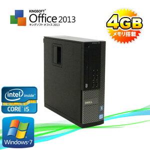 中古パソコンDELL7010SF(Corei53470(3.2GHz)(メモリー4GB)(DVDマルチ)(64BitWindows7Pro)【中古】10P24Dec15【中古パソコン】