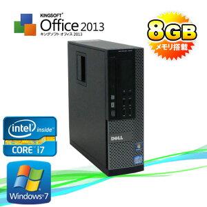 中古パソコンキングソフトオフィスDELL9010SF(Corei73770(3.4GHz)(メモリー8GB)(DVDマルチ)(500GB)(64BitWindows7Pro)【中古】10P24Dec15【中古パソコン】