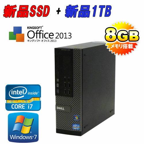 中古パソコンKingsoftOffice新品SSD120+新品HDD1TBDELL9010SF(Corei73770(3.4GHz)(メモリー8GB)(DVDマルチ)(64BitWindows7Pro)【中古】10P24Dec15【中古パソコン】