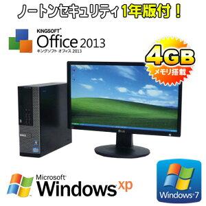 中古パソコンDELL790SF21.5ワイド液晶(Corei32100(3.1GHz)(メモリ4GB)(DVD-ROM)(WindowsXP/7Pro)(KingOffice)(ノートンセキュリティ)【中古】10P24Dec15【中古パソコン】