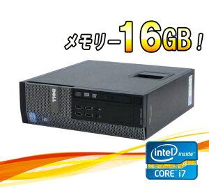 中古パソコンDELL9010SF/モニタレス(Corei73770(3.4GHz)(メモリー16GB)(DVDマルチ)(500GB)(64BitWindows7Pro)【中古】10P24Dec15【中古パソコン】