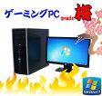中古パソコン 3Dオンラインゲーム仕様 Grade 梅 ゲーミングPC HP 8000Elite MT 20型ワイド液晶 Core2 Duo E8400 4GB DVDマルチ 320GB GeforceGTX1050 64Bit Win7Pro /ゲーミングpc/R-dtg-175/中古