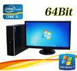 中古パソコン HP 8300 Elite SFF 23型ワイド液晶 Core i5 3470-3.2GHzメモリ8GBDVDマルチ64Bit Windows7 Pro /R-dtb-479/中古