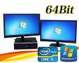 中古パソコン HP 8300 Elite SFF 24型wデュアルモニター Core i5 3470-3.2GHzメモリ8GBGeForce HDMI内蔵DVDマルチ64Bit Win7 Pro /R-dm-071/中古
