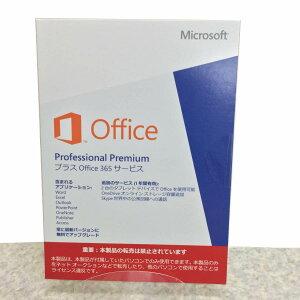 【当店パソコン同時購入者様専用商品】MicrosoftOfficeProfessinalPremiumPIPC・Word・Excel・Outlook・PowerPoint・Access・その他オフィススイーツ・プラスOffice365サービス納期1週間程度かかります!