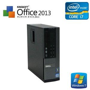 キングソフトオフィスDELL7010SF(Corei73770(3.4GHz)(メモリー8GB)(DVDマルチ)(500GB)(64BitWindows7Pro)【中古】P20Feb16【中古パソコン】
