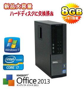 中古パソコンキングソフトオフィスDELL7010SF(Corei73770(3.4GHz)(メモリー8GB)(新品1TB)(DVDマルチ)(64BitWindows7Pro)【中古】P20Feb16【中古パソコン】