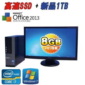 中古パソコンDELL7010SF23型ワイド液晶(Corei73770(3.4GHz)(メモリー8GB)(SSD120GB+新品1TB)(DVDマルチ)(64BitWindows7Pro)(KingsoftOffice)【中古】P20Feb16【中古パソコン】