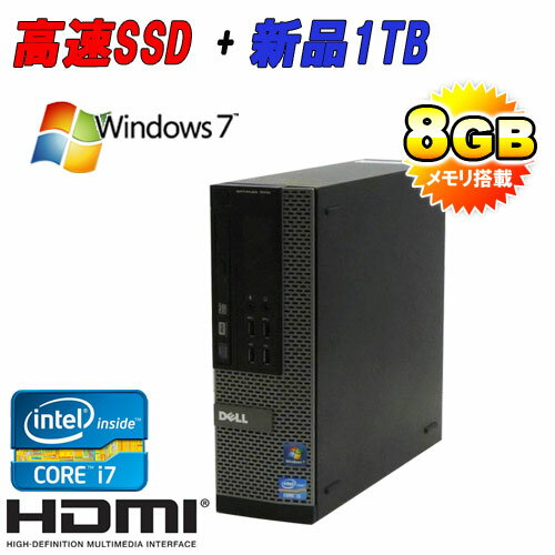 中古パソコン新品SSD+新品HDD1TBDELL7010SF(Corei73770(3.4GHz)(メモリー8GB)(DVDマルチ)(HDMI内蔵)(64BitWindows7Pro)【中古】P20Feb16【中古パソコン】