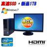 中古パソコン DELL 7010SF 23型フルHDワイド液晶 Core i7 3770 3.4GHz メモリ8GB SSD120GB+HDD1TB DVDマルチ 64Bit Windows7Pro HDMI GeForce /R-dtg-181-s /USB3.0対応 /中古