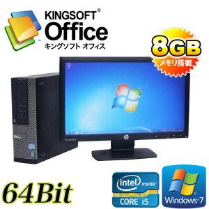 中古パソコンDELL7010SF20ワイド液晶(Corei5-3470(3.2GHz)(メモリー8GB)(500GB)(DVDマルチ)(64BitWindows7Pro)(KingSoftOffice)【中古】02P01Mar16【中古パソコン】