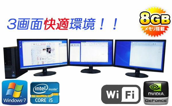 中古パソコン WiFi対応 DELL 7010SF 22型ワイド液晶×3枚 Core i5 3470 3.2GHzメモリ8GB DVD書込可GeForceGT710 Windows7 Pro 64Bit /R-dm-096  /USB3.0対応 /中古:中古パソコン PCshophands