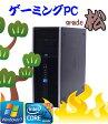 中古パソコン オンラインゲーム仕様 Grade 松 HP 8100 Elite MT Core i7-880メモリ8GB500GBDVD-MultiGeforceGTX105064Bit Win7Pro /ゲーミングpc/R-dg-148/中古
