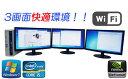 中古パソコン 無線LAN対応 NEC MK25M 22型ワイド液晶×3枚Core i5 2400S 2.5GHzメモリ4GB DVDマルチ Windows7 Pro /R-dm-109/中古