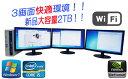 中古パソコン 無線LAN対応 NEC MK25M 22型ワイド液晶×3枚 Core i5 2400S 大容量2TB メモリ4GB Win7 Pro /R-dm-111/中古