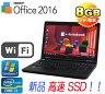 中古パソコン 東芝 Satellite B552 15.6HD液晶 Core i3 2370M 高速SSD120GB メモリ8GB DVD WiFi対応 Office_WPS2017 テンキーあ り64Bit Win7Pro/ノートパソコン/R-na-103/中古
