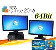 中古パソコン DELL Optiplex 7010SF 20ワイド型デュアルモニター Core i3-3220 3.3GHzメモリー4GBDVDマルチKingSoftOffice最新版Win7 Pro64Bit /R-dm-090/中古