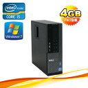 中古パソコン デスクトップパソコン DELL 790SF Core i5 2400 3.1GHz メモリ4GB Windows7Pro 64bit DVDマルチ /R-d-246/中古