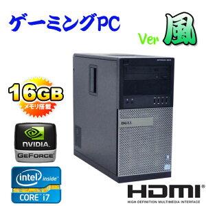 DELLOptiplex7010MTCorei7-3770メモリ16GBHDD250GBDVD-MultiUSB3.0対応GeforceGTX105064BitWin7Proゲーミングpc中古デスクトップR-dg-170ゲーミングpc中古デスクトップ