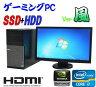 中古パソコン 最強ゲーム仕様 Grade 風 DELL Optiplex 7010MT 23ワイド液晶 Core i7-3770メモリ4GB 新品SSD+HDD250GBDVD-MultiGeforceGTX105064Bit Win7Pro /ゲーミングpc/R-dtg-197 /USB3.0対応 /中古