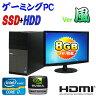 中古パソコン 最強ゲーム仕様 Grade 風 DELL Optiplex 7010MT 22型ワイド液晶 Core i7-3770メモリ8GB 新品SSD+HDD250GBDVD-MultiGeforceGTX105064Bit Win7Pro /ゲーミングpc/R-dtg-198 /USB3.0対応 /中古
