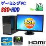 中古パソコン 最強ゲーム仕様 Grade 風 DELL Optiplex 7010MT 23ワイド液晶 Core i7-3770メモリ8GB 新品SSD+HDD250GBDVD-MultiGeforceGTX105064Bit Win7Pro /ゲーミングpc/R-dtg-199 /USB3.0対応 /中古