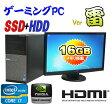 中古パソコン 最強ゲーム仕様 Grade 雷 DELL Optiplex 790MT 23ワイド液晶 Core i7-2600メモリ16GB新品SSD+HDD250GBDVD-MultiGeforceGTX105064Bit Win7Pro /ゲーミングpc/R-dtg-191/中古