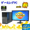 中古パソコン 最強ゲーム仕様 Grade 寿 DELL Optiplex 9010MT 24ワイド液晶 Core i7-3770メモリ16GB 新品2TBDVD-MultiGeforceGTX105064Bit Win7Pro /ゲーミングpc/R-dtg-183 /USB3.0対応 /中古