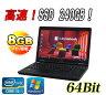 中古パソコン 東芝 Satellite B552 15.6HD液晶 Core i5 3320M SSD240GB メモリ8GB DVDマルチ 無線LAN テンキーあり 64Bit Win7Pro /ノートパソコン/R-na-115/中古