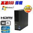 中古パソコン 高速新品SSD120GB 搭載!DELL 7010SF 2画面、3画面出力対応 新品GeForceGT710-1GB HDMI 無線LAN Core i5 3470 3.2GHzメモリ4GB DVDマルチ 64Bit Windows7Pro /R-dg-181 /USB3.0対応 /中古