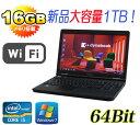 中古パソコン 東芝 Satellite B552 15.6HD液晶 Core i5 3320M メモリー16GB DVDマルチ 新品HDD1TB 無線LAN テンキーあり 64Bit Win7Pro /ノートパソコン/R-na-118/中古