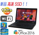 中古パソコン 東芝 Satellite B552 15.6HD液晶 Core i3 2370M 高速SSD240GB メモリ16GB DVD WiFi対応 KingOffice テンキーあり 64Bit Win7Pro/ノートパソコン/R-na-123/中古