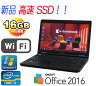 中古パソコン 東芝 Satellite B552 15.6HD液晶 Core i3 2370M 高速SSD240GB メモリ16GB DVD WiFi対応 Office_WPS2017 テンキーあり 64Bit Win7Pro/ノートパソコン/R-na-123/中古