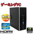 中古パソコン ゲーミングPC仕様 HP 8200 Elite MT Core i7-2600メモリ8GB500GBDVD-MultiGeforceGTX105064Bit Win7Pro /ゲーミングpc/R-dg-195/中古