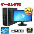 中古パソコン ゲーミングPC仕様 HP 8200 Elite MT 22型ワイド液晶 /Core i7-2600 /メモリー8GB /HDD500GB /DVD-Multi /GeforceGTX1050 /64BitWin7Pro /ゲーミングpc/R-dtg-208 /中古