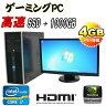 中古パソコン ゲーミングPC仕様 HP 8200 Elite MT フルHD23型ワイド液晶Core i7-2600SSD+HDD1TBGeforceGTX750Ti64BitWin7Pro /ゲーミングpc /R-dtg-207/中古
