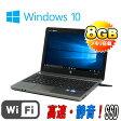 中古パソコン 中古パソコン HP ProBook 4340S 13.3型 CeleronB840 1.90GHzメモリ8GB 高速SSD240GB DVDマルチ 無線LAN Windows10 Home 64bit /ノートパソコン/0158NR/中古