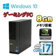 中古パソコン ゲ-ミングPC DELL 9010SF Core i7-3770 3.4GHz メモリ8GB HDD500GB DVDマルチ GeforceGT730 HDMI 64Bit Windows10 Home 64bit MRR /0034GR /USB3.0対応 /中古