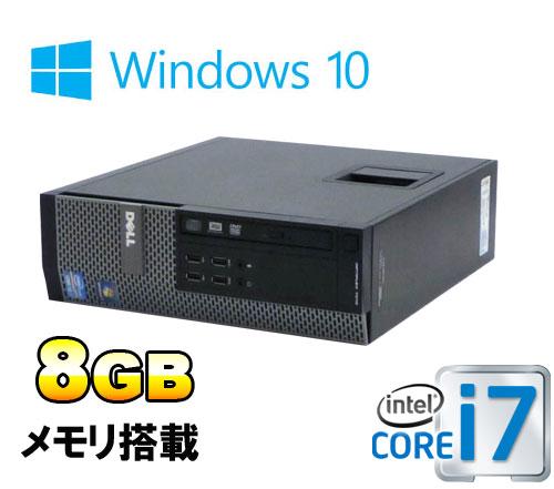 中古パソコン DELL 7010SF Core i7 3770 3.4GHzメモリ8GB HDD500GB DVDマルチ Windows10 Home 64bit MRR /0062AR /USB3.0対応 /中古:中古パソコン PCshophands