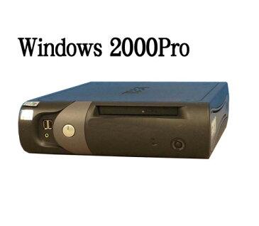 中古パソコン デスクトップ Windows2000 DELL Optiplex GX280SF Pentium4 2.8GHz /R-2k-106/中古