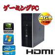 中古パソコン ゲーミングPC仕様 HP 8300 Elite MT Core i7-3770メモリ4GB500GBDVD-MultiGeforceGTX105064Bit Win7Pro /ゲーミングpc/R-dg-201/中古