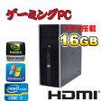 中古パソコン ゲーミングPC仕様 HP 8300 Elite MT Core i7-3770 大容量メモリ16GB 500GB DVDマルチ Geforce GTX1050 64Bit WinDOWS7Pro /ゲーミングpc/R-dg-203 /USB3.0対応 /中古