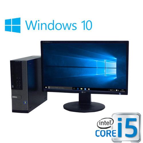 中古パソコン DELL Optiplex 790SF Core i5 2400 3.1Ghzメモリ16GB HDD500GB DVDマルチ 22型ワイド液晶 Windows10 Home 64bit MRR /0302SR/中古:中古パソコン PCshophands