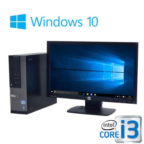 中古パソコン DELL Optiplex 790SF Core i3 2100 3.1Ghz 大容量メモリ16GB HDD新品1TB DVDマルチ Windows10 Home 64bit 20型ワイド液晶モニタ /0418SR /中古:中古パソコン PCshophands