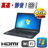 中古パソコン Lenovo ThinkPad Edge E540 15.6液晶 Celeron 2950M 4GB SSD(新品)120GB DVDマルチ 無線LAN Windows7Pro 32Bit /ノートパソコン/ノートPC/R-na-197/中古