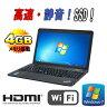 中古パソコン Lenovo ThinkPad Edge E540 15.6液晶 Celeron 2950M 4GB 新品SSD240GB DVDマルチ 無線LAN Windows7Pro 32Bit /ノートパソコン/ノートPC/R-na-198/中古