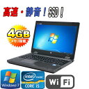 中古パソコン HP ProBook 6570b Core i5 3360M 2.8GHz メモリ4GB 新品SSD240GB DVD-RWマルチ 無線LAN Windows7 Pro 32bit /ノートパソコン/R-na-226/中古