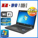 中古パソコン HP ProBook 6560b Core i5 2540M 2.6GHz メモリ4GB 新品SSD240GB DVDマルチ 無線LAN Windows7 Pro 32bit /ノートパソコン/R-na-230/中古