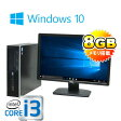 中古パソコン HP 6200Pro SF Core i3 2100 3.1GHzメモリ8GB HDD500GB DVDマルチ Windows10 Home 64bit MRR22型ワイド液晶/0583SR/中古